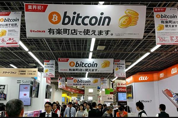 Bertebaran! Bappebti Bakal Tindak Pedagang Bitcoin Ilegal