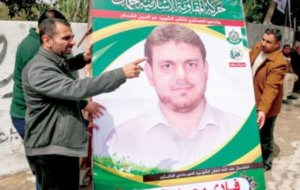 Ilmuwan Palestina Ditembak Mati di Malaysia, Hamas – Israel Tegang