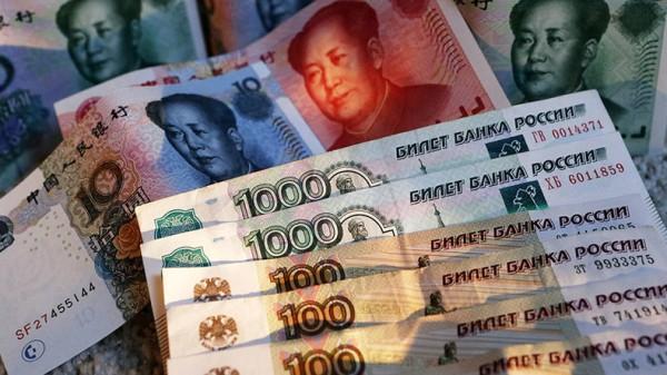 Trump Tuduh China dan Rusia Mainkan Mata Uang