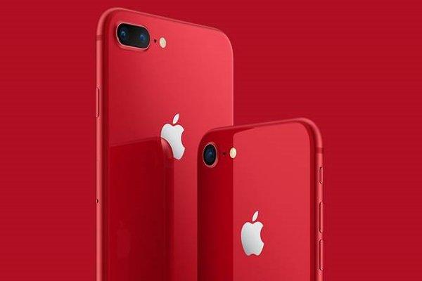 Apple Rilis iPhone 8 Red