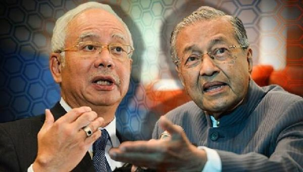 Mahathir tak percaya Najib mengaku tak tahu aliran dana 1MDB