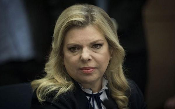 Istri Perdana Menteri Israel Didakwa Kasus Penggelapan Uang Negara