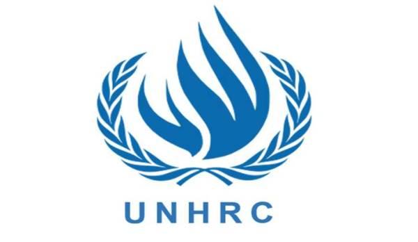 AS Resmi Keluar dari Dewan HAM PBB