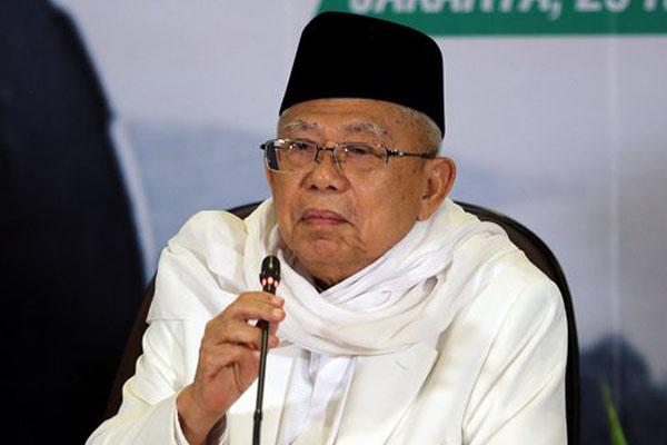 MUI Akan Gelar Rapat Bahas Jabatan Ketua MUI KH Ma'ruf Amin