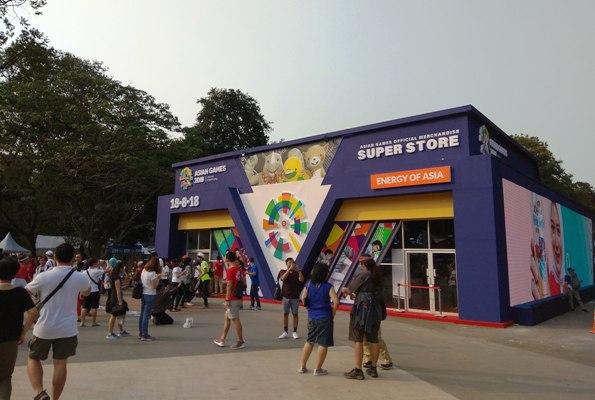 Pusat suvenir Asian Games 2018