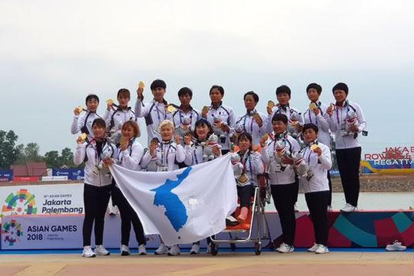 Tim Korea Bersatu