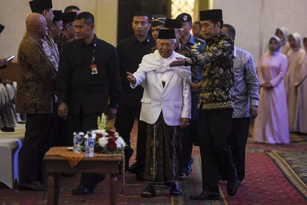 Jadwal Silaturahmi Nusantara