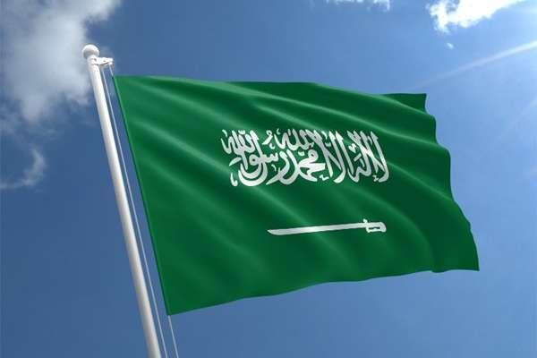 Arab Saudi dinilai langgar Konvensi Wina 1961