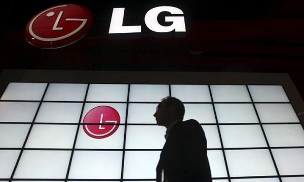 Smartphone dengan 16 Kamera dari LG, Ini Dia Fitur dan Fungsinya