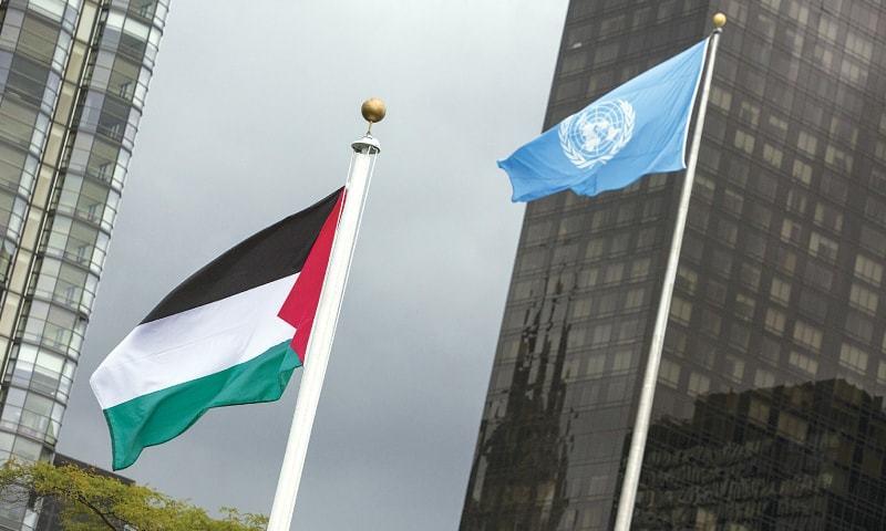 Indonesia dukung Palestina jadi anggota tetap PBB