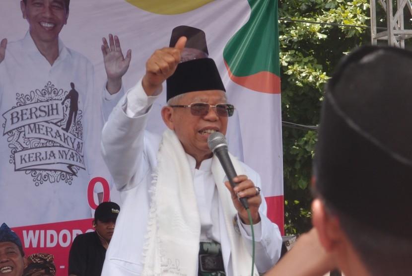 Maruf Amien, Ulama